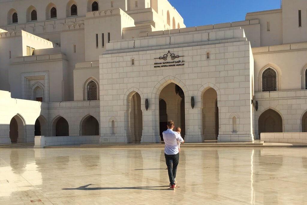 Oman mit Kinder, Muscat, Royal Opera, Arabien, Maskat